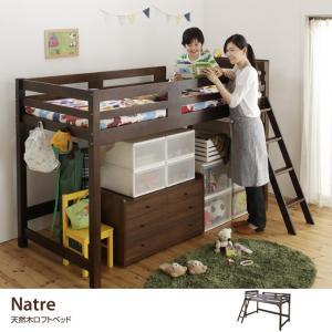 ベッド ロフトべッド ロフト 天然木 シンプル 収納 北欧 コンセント付き 頑丈 お洒落 すのこ フック付き 安心|kagu350