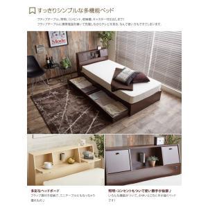 【シングル】【フレームのみ】 ベッド シングルベッド ベッドフレーム フレーム 収納 収納付き コンセント付き 大容量 ベッド下収納 照明付き 引き出し|kagu350|02