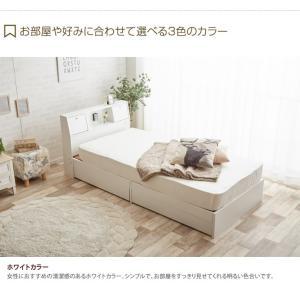 【シングル】【フレームのみ】 ベッド シングルベッド ベッドフレーム フレーム 収納 収納付き コンセント付き 大容量 ベッド下収納 照明付き 引き出し|kagu350|07