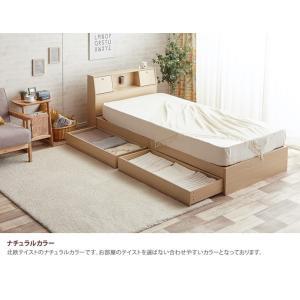 【シングル】【フレームのみ】 ベッド シングルベッド ベッドフレーム フレーム 収納 収納付き コンセント付き 大容量 ベッド下収納 照明付き 引き出し|kagu350|09