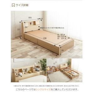 【シングル】【フレームのみ】 ベッド シングルベッド ベッドフレーム フレーム 収納 収納付き コンセント付き 大容量 ベッド下収納 照明付き 引き出し|kagu350|10
