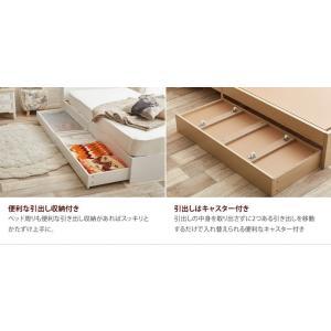 【シングル】【フレームのみ】 ベッド シングルベッド ベッドフレーム フレーム 収納 収納付き コンセント付き 大容量 ベッド下収納 照明付き 引き出し|kagu350|03