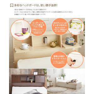 【シングル】【フレームのみ】 ベッド シングルベッド ベッドフレーム フレーム 収納 収納付き コンセント付き 大容量 ベッド下収納 照明付き 引き出し|kagu350|04