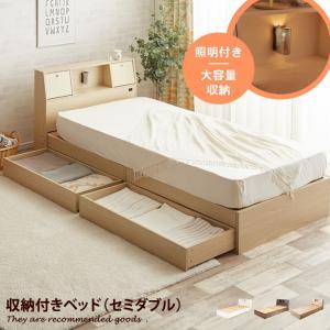 セミダブル 高密度ポケットコイルマットレス付 ベッド セミダブルベッド ベッドフレーム ベッド下収納 引き出しき 収納付き フレーム 収納 大容量|kagu350