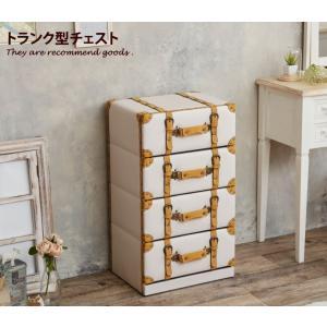 CHESTER CHEST チェスト 収納 収納家具 おしゃれ 可愛い レトロ フェミニン トランク トランク ヴィンテージ|kagu350