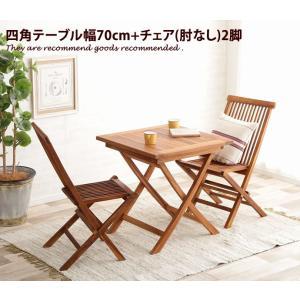 【3点セット】ガーデン テーブル チェア ガーデンテーブルチェアセット セット 屋外 Vivant 屋内 庭 木製 北欧 天然木 ベランダ バルコニー テラス 組み立て|kagu350