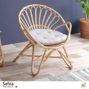 【1脚】ラタンチェア 皮付き アジアン ボタニカル ラタン 籐家具 ラウンジチェア チェア リゾート 籐椅子 パーソナルチェア おしゃれ アジアン家具 椅子 木製|kagu350