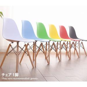 チェア チェアー ダイニングチェア デザイナーズ 椅子 EA...