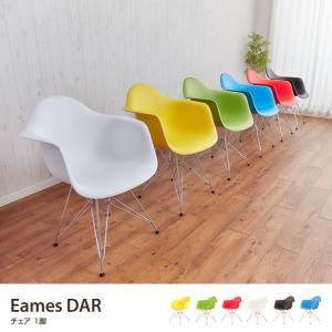 ダイニングチェア チェア イス 椅子 ダイニング イームズ アームシェル 食卓椅子 シンプル 食卓用 1脚 ダイニング用 イームズチェア おしゃれ コンパクト|kagu350