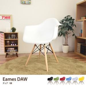 ダイニングチェア チェア イス 椅子 ダイニング 1脚 スタイリッシュ おしゃれ イームズ シンプル 食卓椅子 ダイニング用 コンパクト イームズチェア 食卓用|kagu350