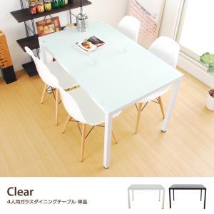 テーブル ダイニングテーブル ダイニング ガラス ガラステーブル ホワイト ブラック スチールシンプル コンパクト 4人掛 モダン 幅120cm|kagu350