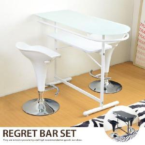 ダイニングセット ダイニング 3点セット カウンターテーブル バーテーブル ハイチェア モダン ダイニングチェア カウンターチェア シック バーチェア|kagu350