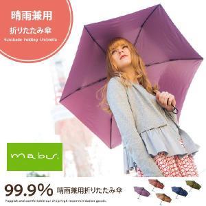傘 かさ カサ ブランド 50cm アンブレラ グラスファーバー|kagu350