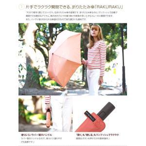 自動開閉 オートマティック 傘 かさ カサ 透かし柄 アンブレラ|kagu350|02