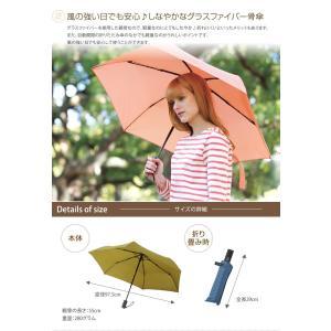 自動開閉 オートマティック 傘 かさ カサ 透かし柄 アンブレラ|kagu350|03