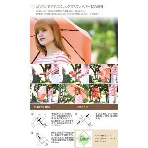 自動開閉 オートマティック 傘 かさ カサ 透かし柄 アンブレラ|kagu350|04