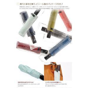 自動開閉 オートマティック 傘 かさ カサ 透かし柄 アンブレラ|kagu350|05