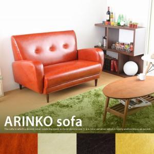 ARINKO sofa アリンコソファ アリンコ ソファ 二人掛け|kagu350