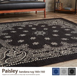 【160cm×160cm】 【正方形】 Paisley bandana rug kagu350