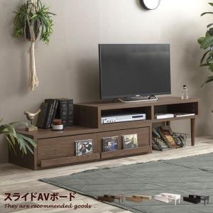 テレビ台 テレビボード コーナー ローボード テレビラック ...