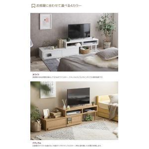 テレビ台 テレビボード コーナー ローボード ...の詳細画像3