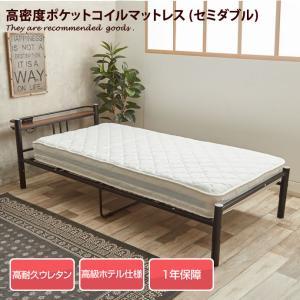 【セミダブル】 マットレス ゾーン構造 幅120cm ホワイト|kagu350