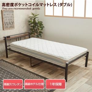 【ダブル】 マットレス ゾーン構造 幅140cm ホワイト|kagu350