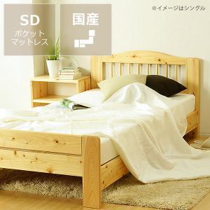 100%ひのき材の安心安全 木製すのこベッド セミダブルサイズ※縦すのこタイプ ポケットコイルマット...
