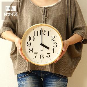 掛け時計 時計 壁掛け 木製 おしゃれ リキクロック Mサイズ(電波時計) Lemnos (レムノス) Riki Clock グッドデザイン受賞 kagu
