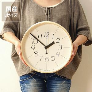 掛け時計 リキクロック Lサイズ(電波時計) Lemnos (レムノス)  Riki Clock グッドデザイン受賞 渡辺力 kagu
