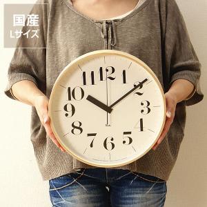 770881d5bdf 掛け時計 リキクロック Lサイズ(電波時計) Lemnos (レムノス) Riki Clock グッドデザイン受賞 渡辺力