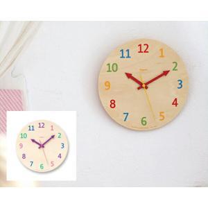 Lemnos(レムノス)  掛け時計 パレット 置き時計 クロック 壁掛け時計 kagu
