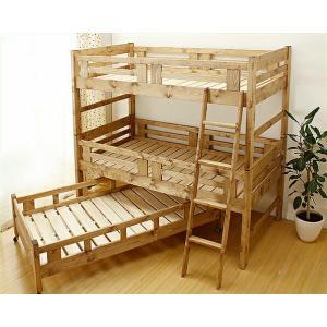 [国産]狭くなりがちな子供部屋にぴったりの親子三段ベッド。国産品で有害な物質を含まない安心の塗料。お...