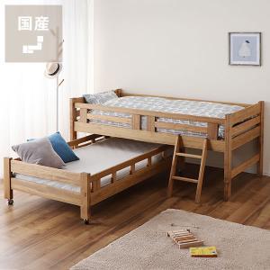 [国産]自然塗装、蜜蝋仕上げです。ベッド本体で畳・マットレス使用できます。(別売り)子ベッドにはキャ...