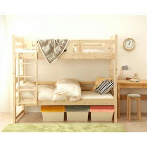 [国産]狭くなりがちな子供部屋にぴったりのコンパクトサイズ二段ベッド。国産品で有害な物質を含まない安...