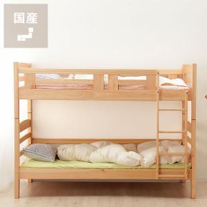 [国産]ひのき無垢材を贅沢に使用し蜜蝋ワックスで仕上げた、身体に優しいすのこ式二段ベッドです。お子さ...