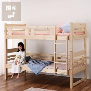 [国産]安心の国産品です!安心の塗料なので、新しい家具を開けたときのツーンとした刺激臭がありません。...