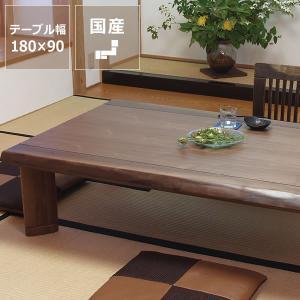 こたつ/コタツ/炬燵 長方形180cm幅(ウォールナット材)|kagu