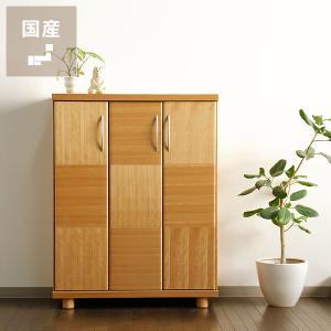 木製下駄箱・シューズボックス シャルルシリーズ 90L(ナチュラル)