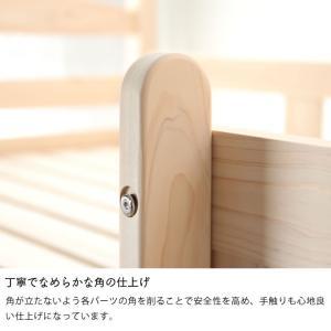 三段ベッド 国産 ひのき 木製 シンプル 安心|kagu|11