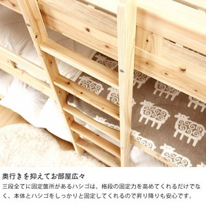 三段ベッド 国産 ひのき 木製 シンプル 安心|kagu|12