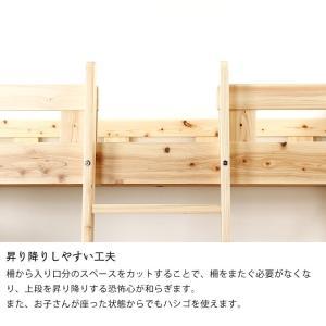 三段ベッド 国産 ひのき 木製 シンプル 安心|kagu|13