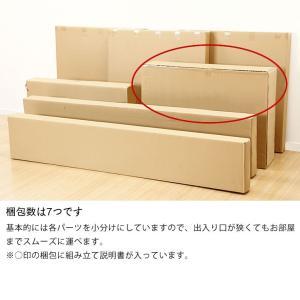 三段ベッド 国産 ひのき 木製 シンプル 安心|kagu|15