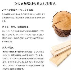 三段ベッド 国産 ひのき 木製 シンプル 安心|kagu|17