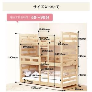 三段ベッド 国産 ひのき 木製 シンプル 安心|kagu|19