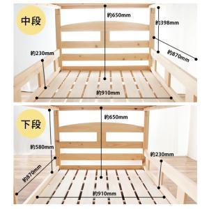 三段ベッド 国産 ひのき 木製 シンプル 安心|kagu|20