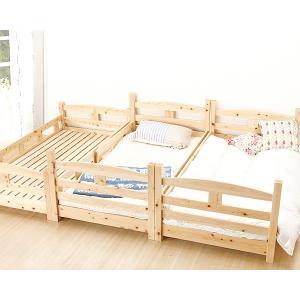 三段ベッド 国産 ひのき 木製 シンプル 安心|kagu|03