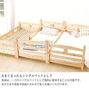 三段ベッド 国産 ひのき 木製 シンプル 安心|kagu|06