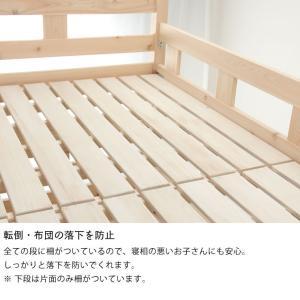 三段ベッド 国産 ひのき 木製 シンプル 安心|kagu|08