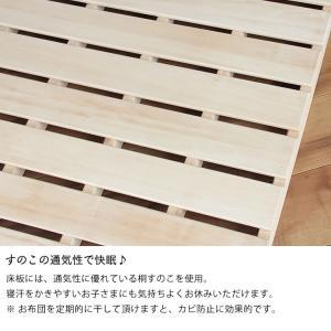 三段ベッド 国産 ひのき 木製 シンプル 安心|kagu|09